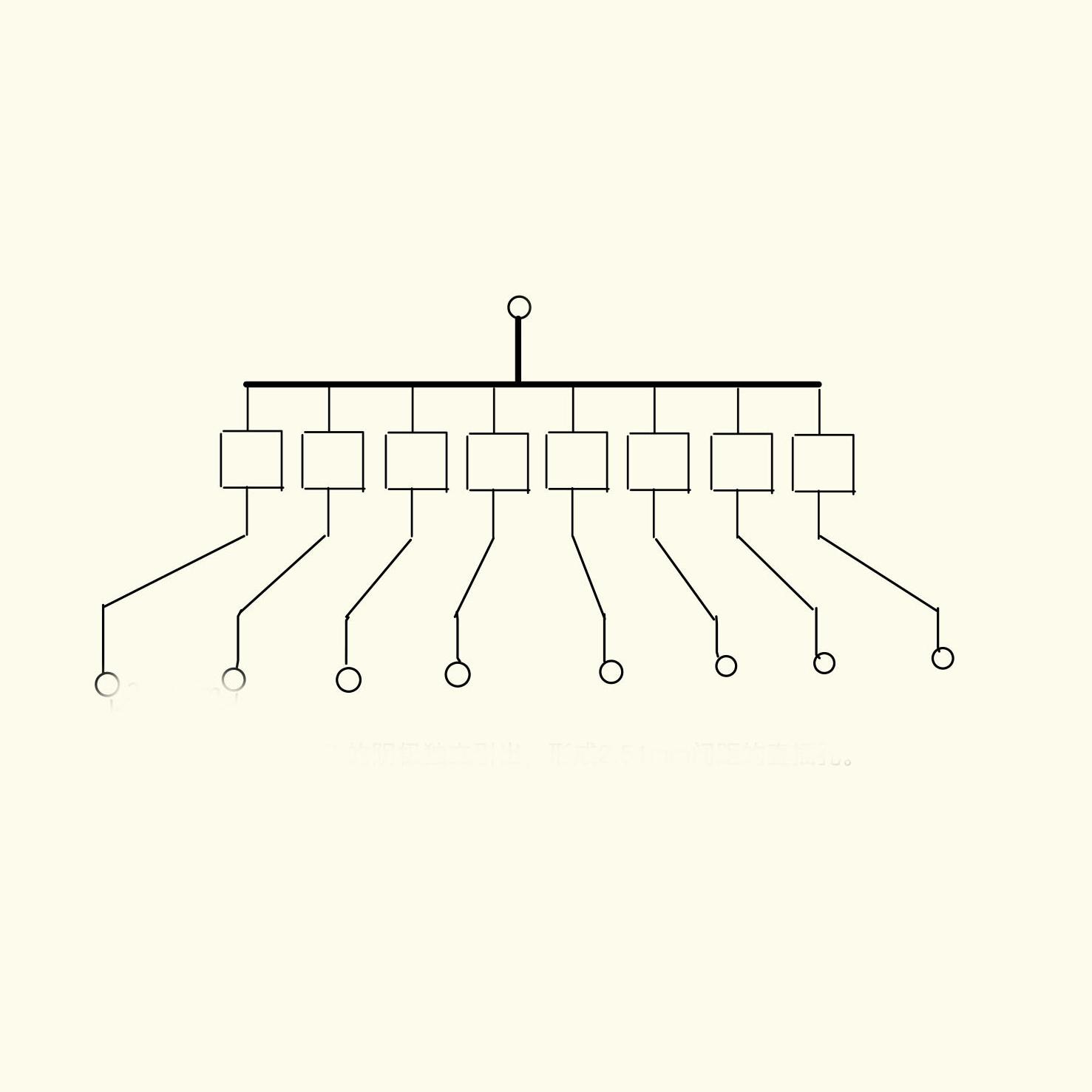 VCSEL Array – BeamQus